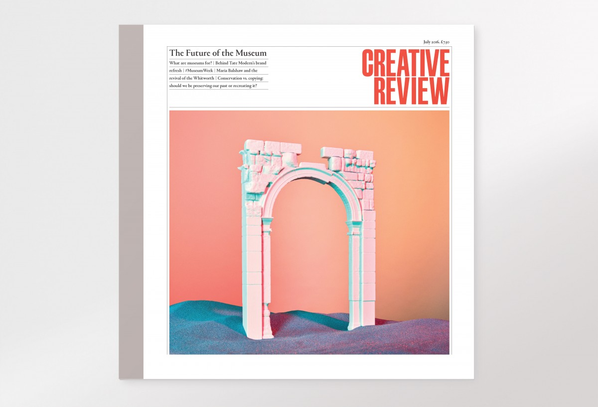CR July issue: the future of the museum