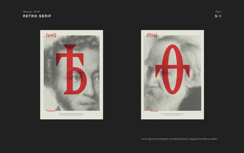 From Polina Hohonova's Retro Serif project for D&AD New Blood