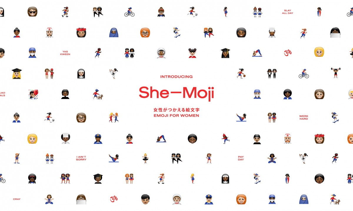 Will sexist emoji soon be a thing of the past?