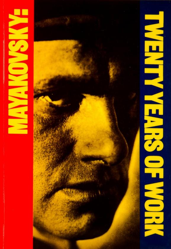 Mayakovsky-David-King1
