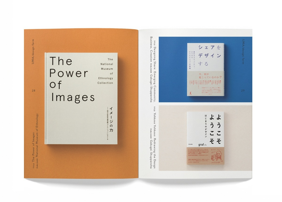 Book Cover Design From East Asia ~ Book cover design from east asia a masterclass in
