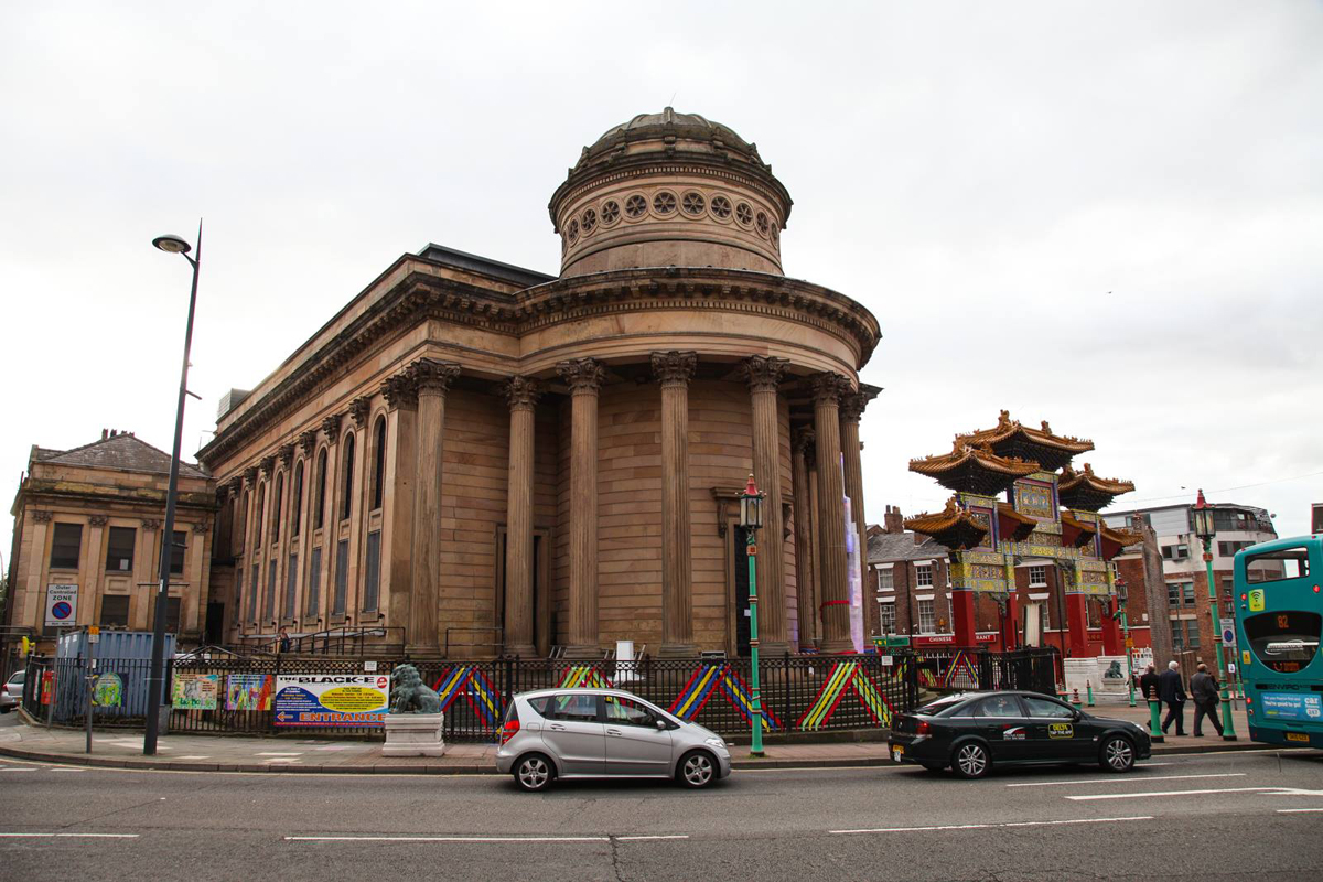The World Transformed took place at The Black-E arts centre in Liverpool