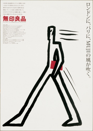 The MUJI Wind Blows in London and Paris, 2000, ©Ikko Tanaka / licensed by DNPartcom. One of three posters celebrating MUJI's 20th anniversary, celebrating its expansion into London and France