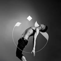 Dancer by Ruh Al-Alam, Arabic calligrapher and graphic designer