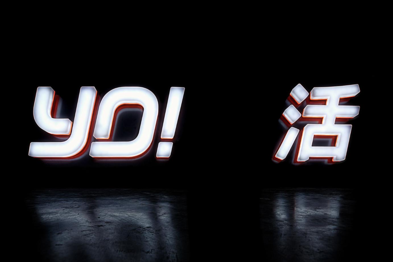 YO!'s new logo