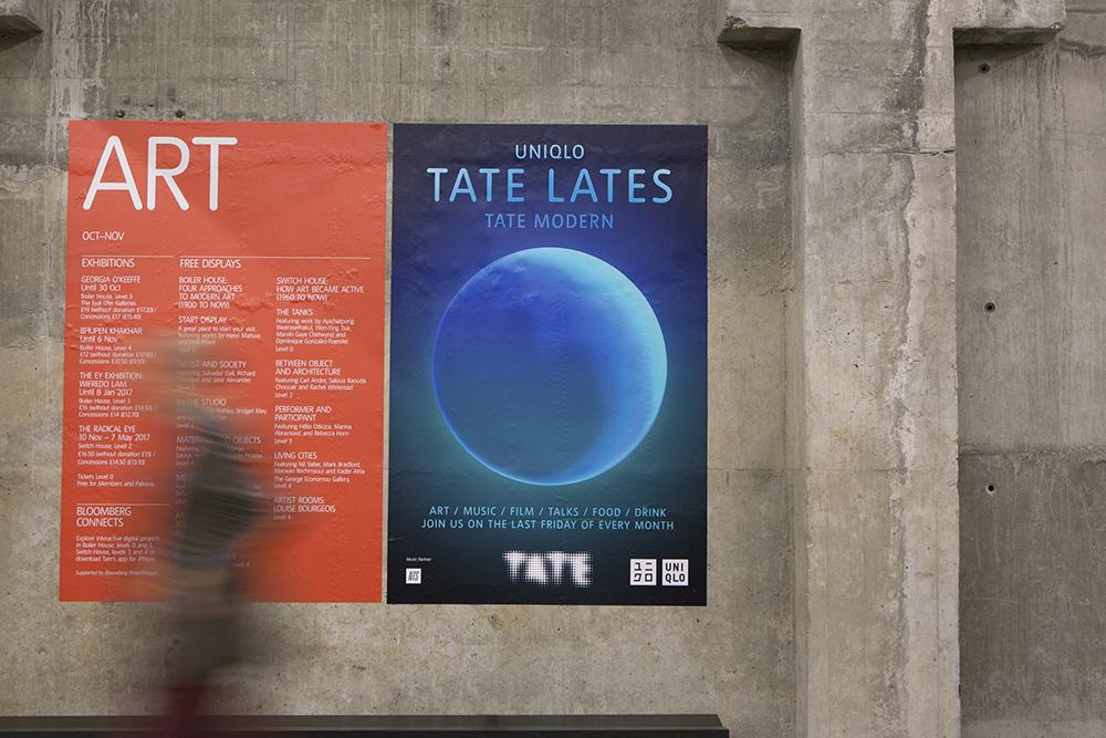 tate-lates_02