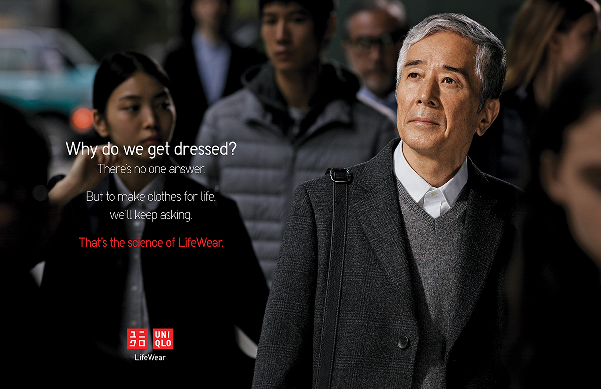 From a global ad campaign for Uniqlo LifeWear by Droga5 New York