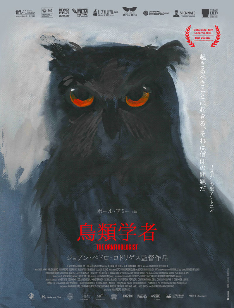 Japanese poster for The Ornithologist