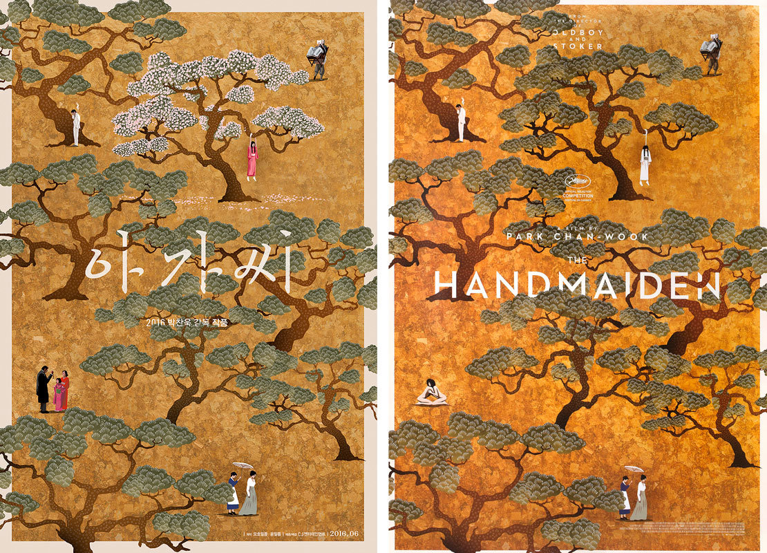 Korean and US teaser posters for The Handmaiden. Designed by John Calvert of Empire Design with illustrations by Rob Cheetham