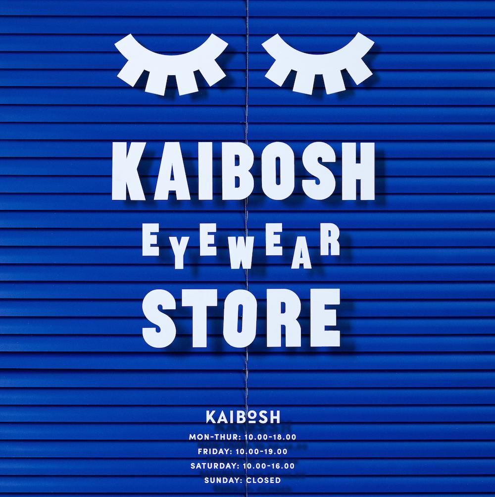 Snask's Playful Identity For Eyewear Brand Kaibosh