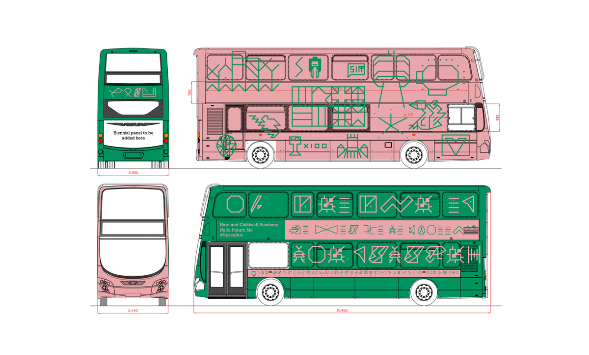 Hato Space Bus
