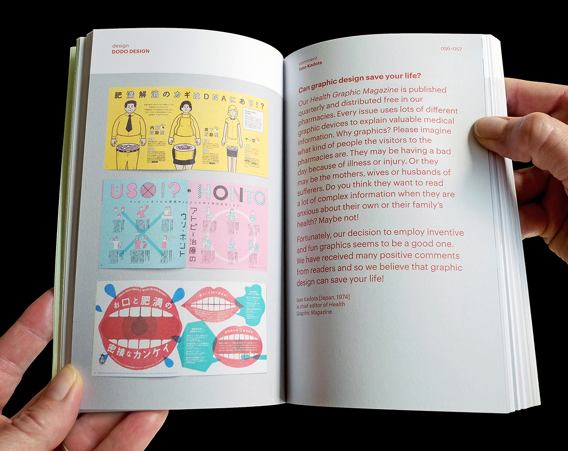Can graphic design save lives? Six great projects from GD&'s new book