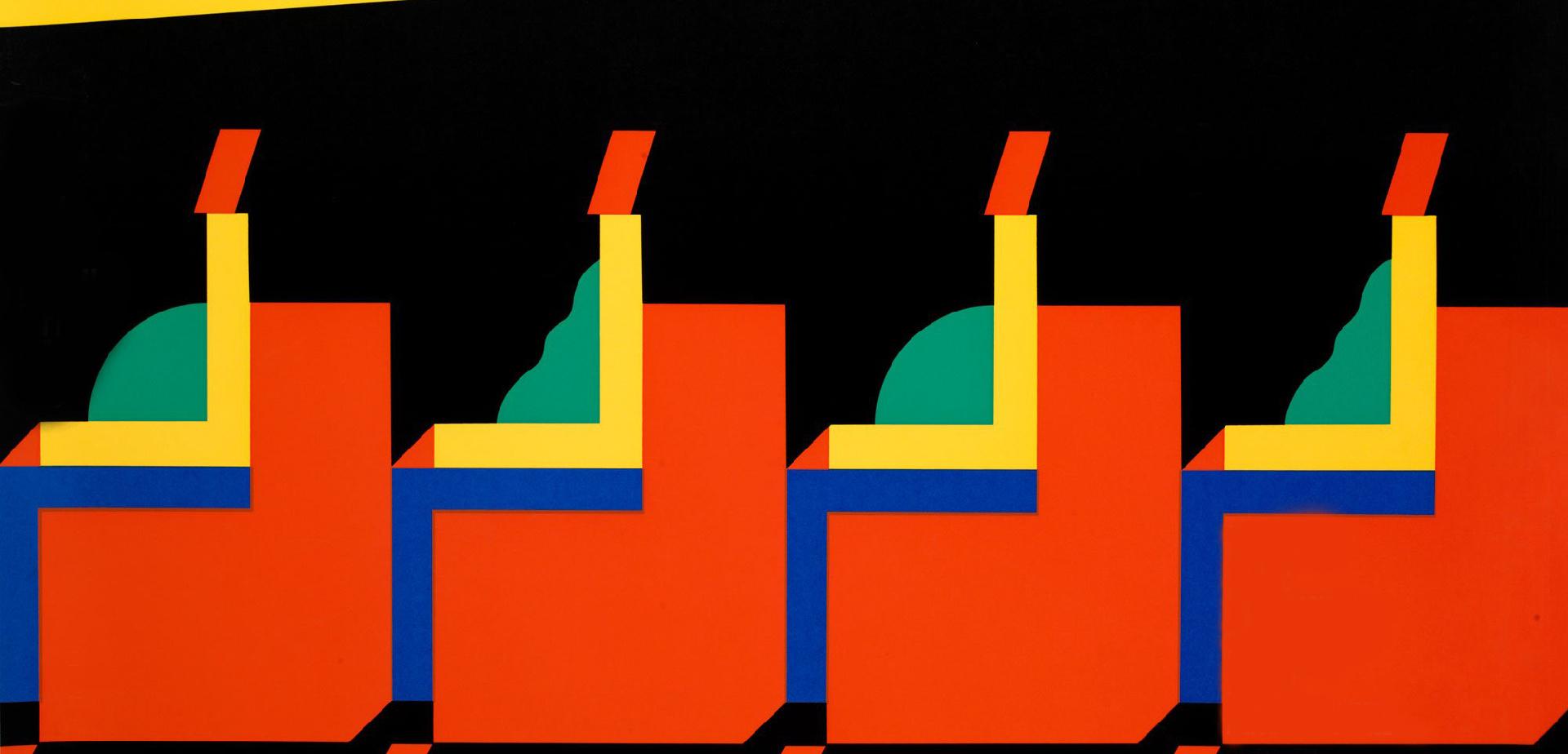 How I Got Here: Milton Glaser