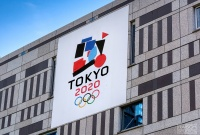 The winning Tokyo 2020 Olympics logo, created by Hayley – aged three