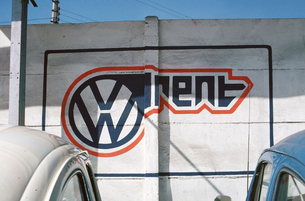 VW Rent, Volkswagen, Mexico, 1970