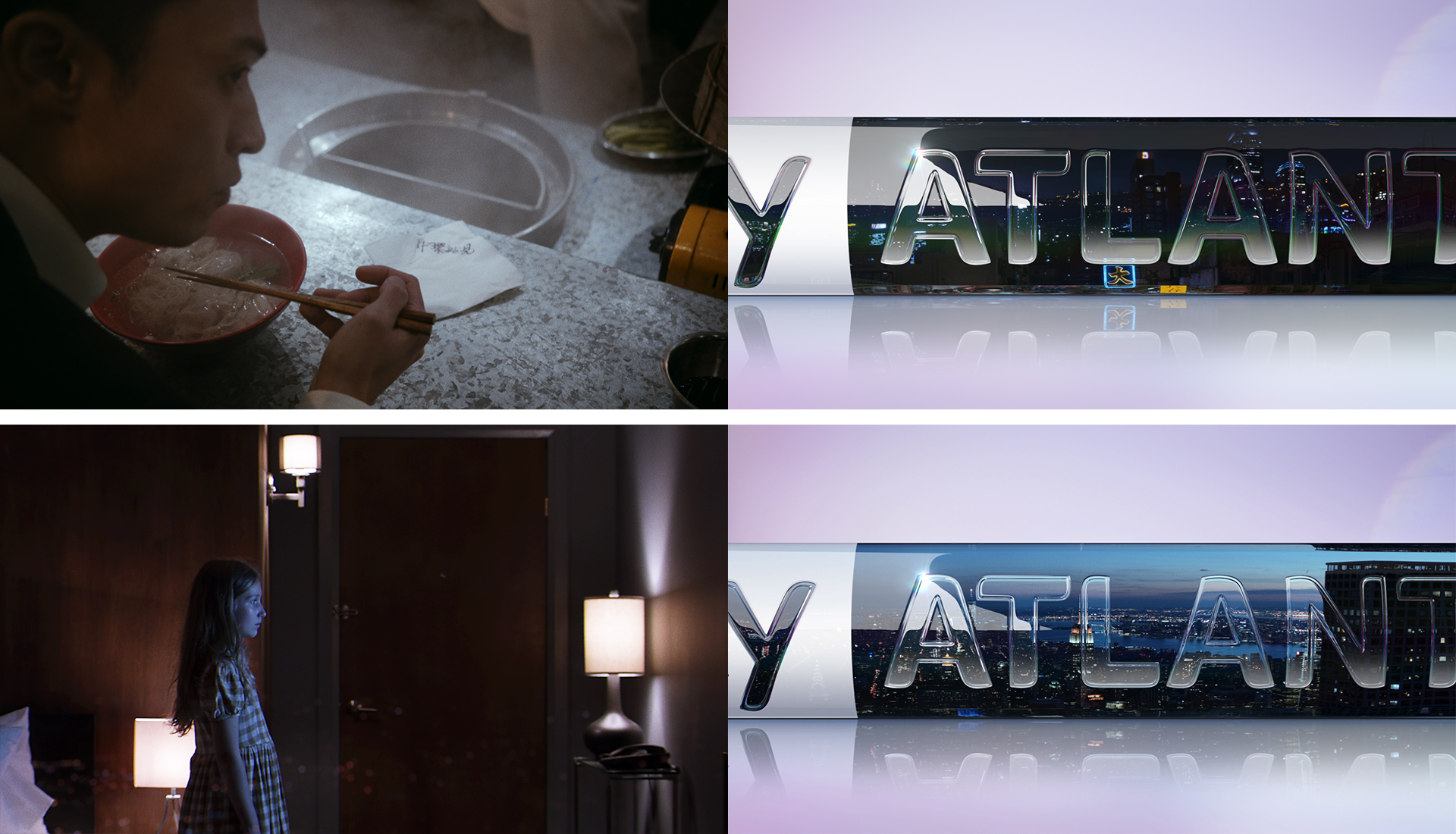 Sky_Atlantic_Idents[7]