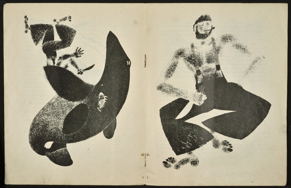 How the Whale got his Throat, by Eduard Krimmer, 1926