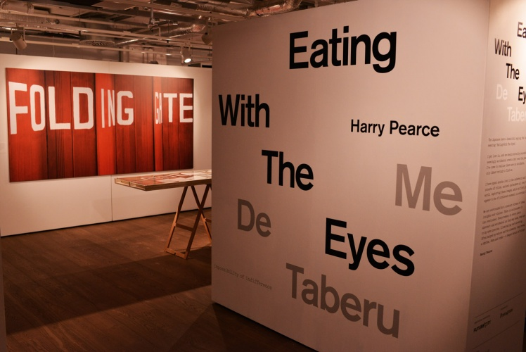 eating_with_the_eyes_exhibition_2