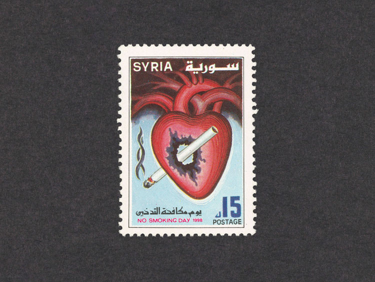Anti-Smoking-Stamp-16.jpg