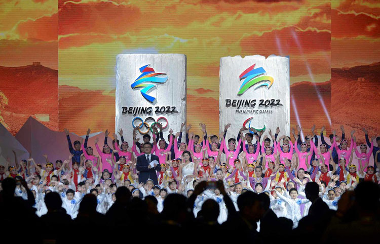 final logo unveiled for beijing 2022 winter olympics