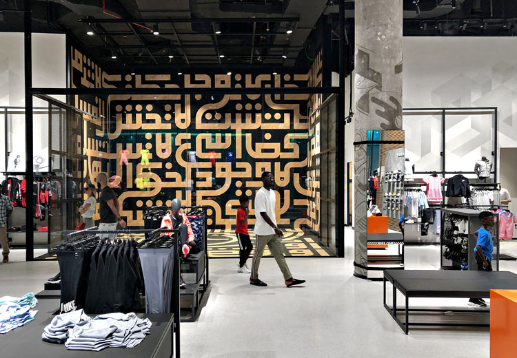 """dabdd6c42579 """"The project shows the versatility that Arabic typography can offer through  its flexible nature"""
