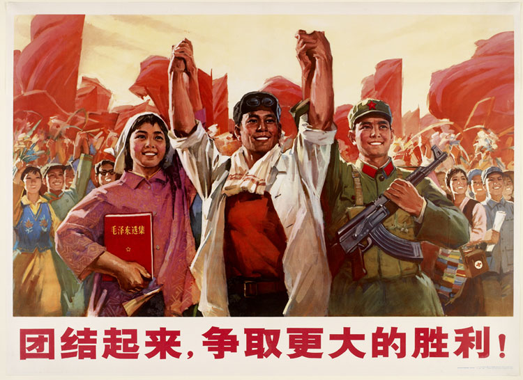 Cultural Revolution: the exhibition exploring Chinese propaganda art