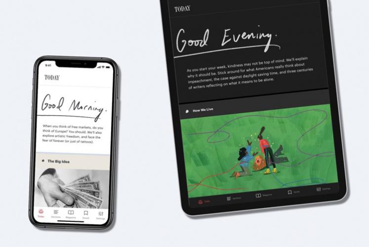 app-redesign