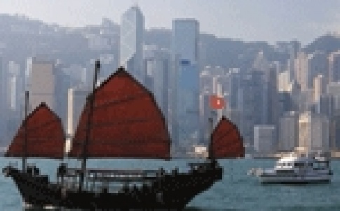 Hong Kong 150