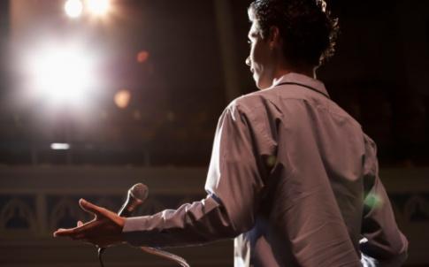 speech spotlight rhetoric