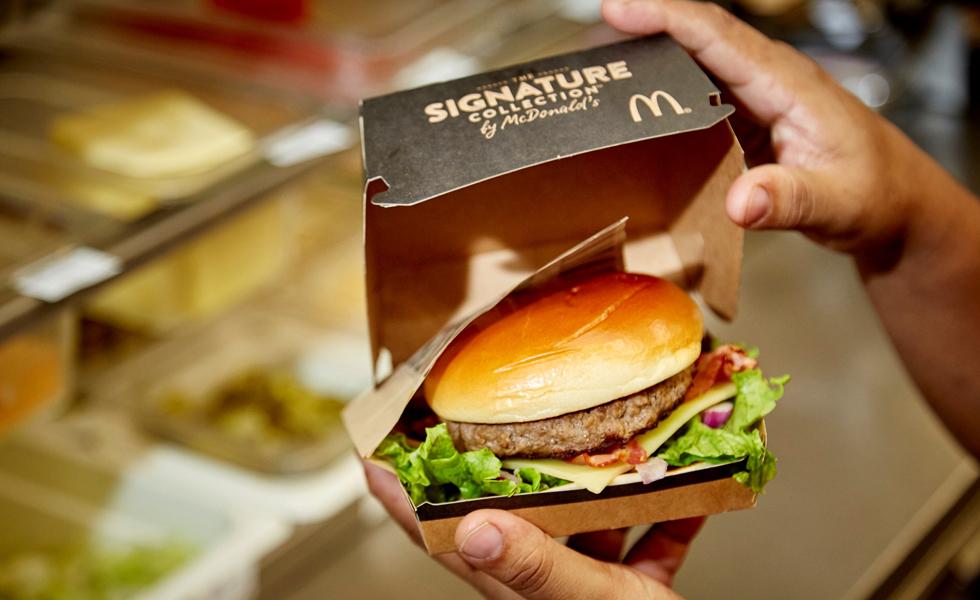 McDonalds_premium