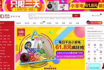 Chinese online retailer JD.com enters the BrandZ Top 100 for the first time this year