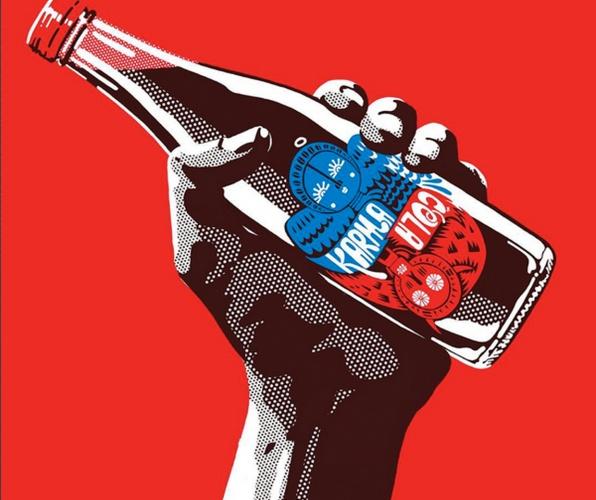 Karma Cola soft drink