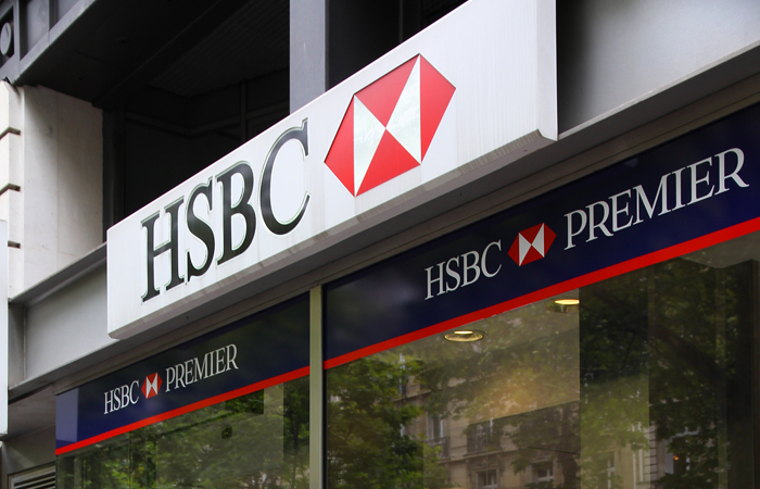 HSBC-Logo-Branch-Building-700x450.jpg