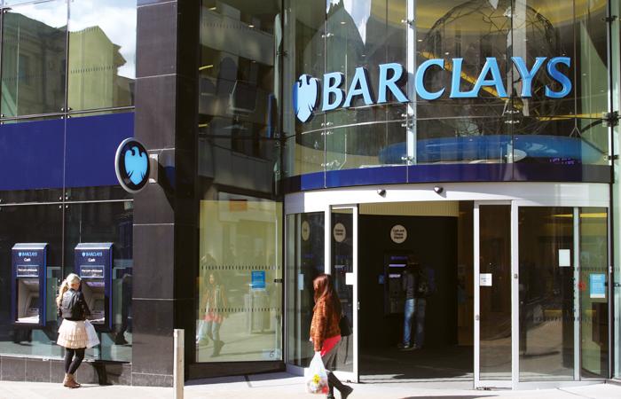 barclays-building-2012-700x450.jpg
