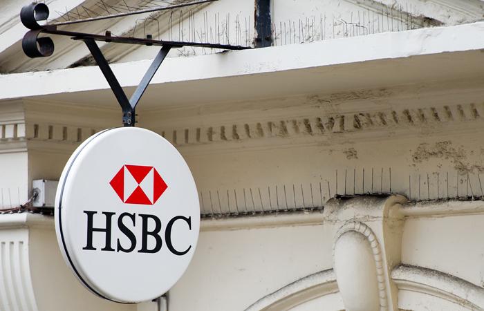 HSBC-700x450.jpg