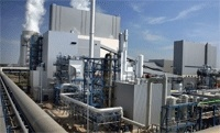 The world's first fully functioning CCS plant