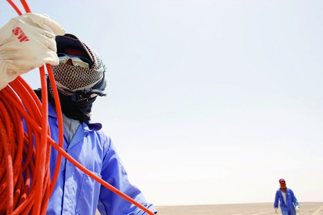 Oman survey