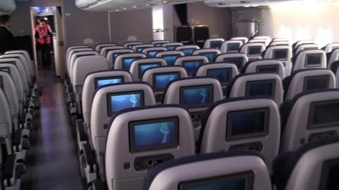 /q/s/k/TE_A380_interior.jpg