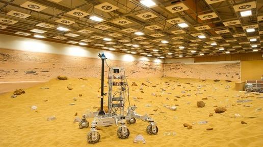 Mars Yard