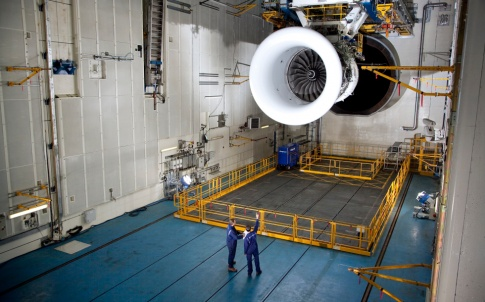 Rolls Royce aero engine test facility