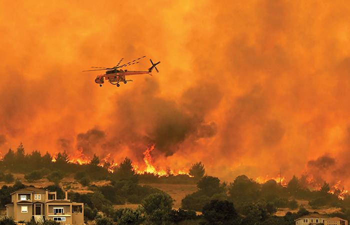 firefighting aircraft