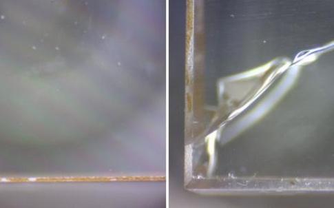 Laser material