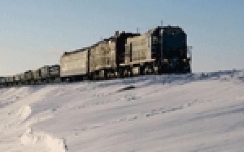 siberia train 150