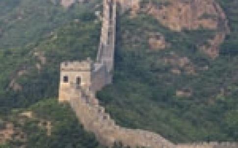 china wall 150