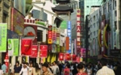 china 150x150