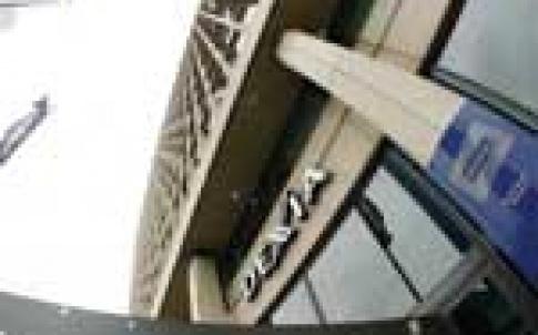 Franco-Belgian bank Dexia: broken up