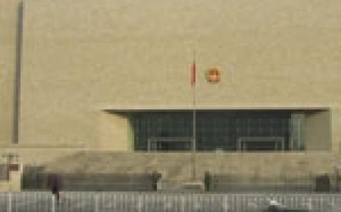china court 150