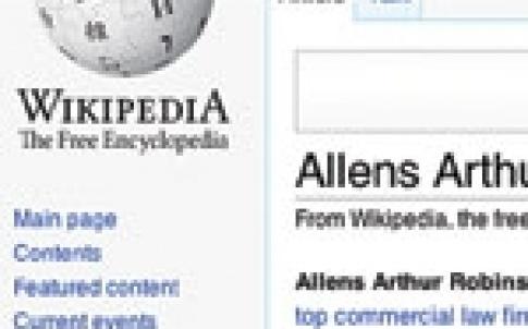 wikipedia Aar 150
