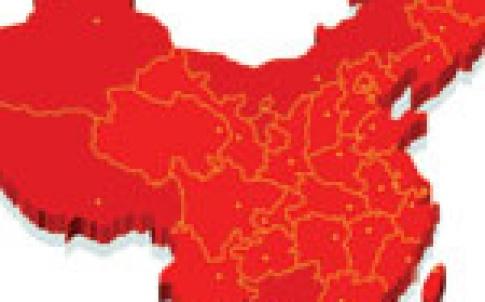 china_150.jpg