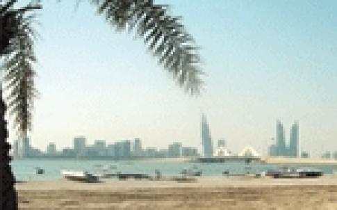 Bahrain 150
